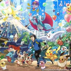 Pokemon Go: Team Rocket