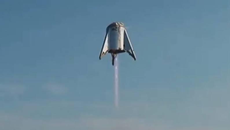 starhopper launch