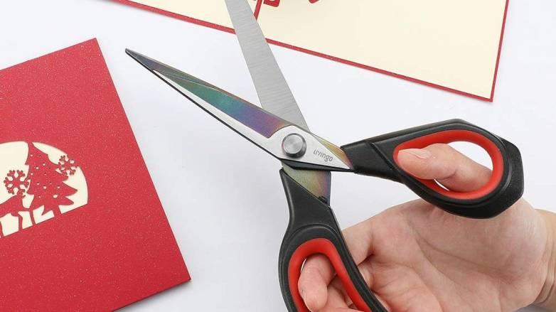 Best Multi-Purpose Scissors