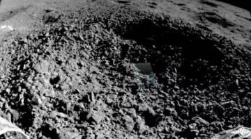 moon material