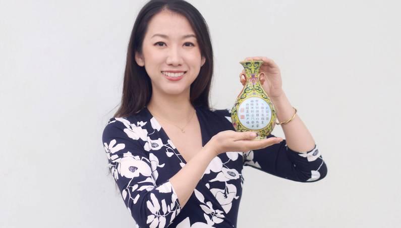 chinese vase auction