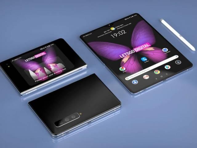Galaxy Note vs. Galaxy Fold
