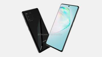 Galaxy S10 Lite leaks