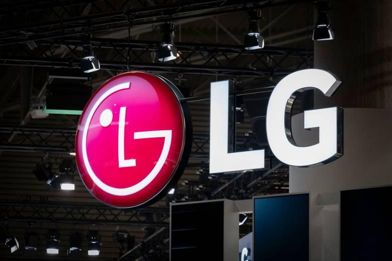 LG new soundbars