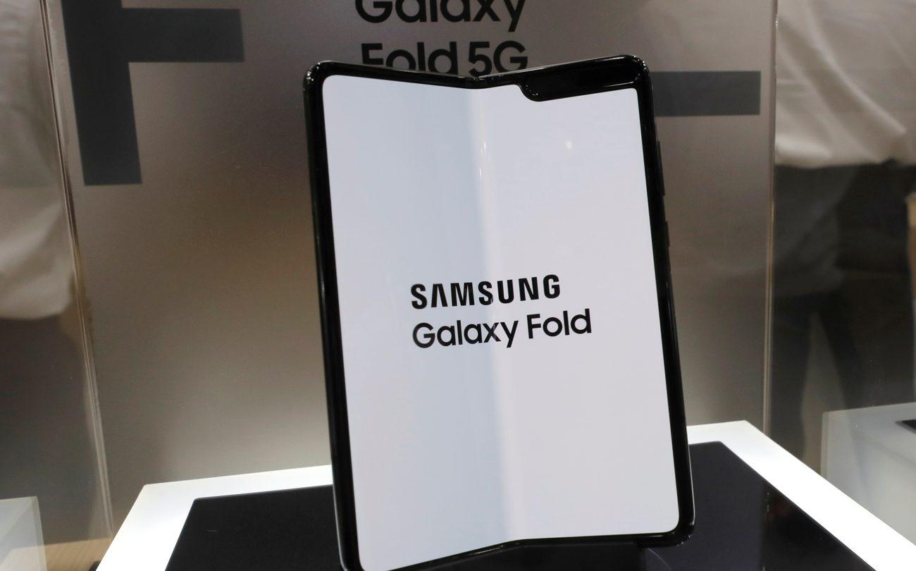Galaxy Fold 2 Release Date