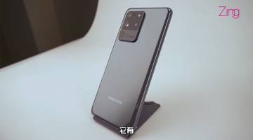 Samsung Galaxy S20 Ultra Hands-On Video
