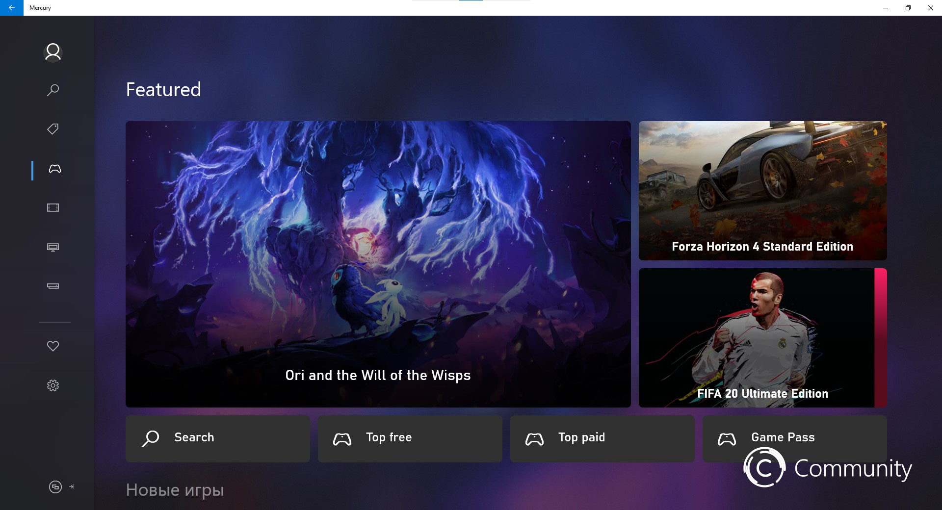 Huge leaks may reveal the redesigned store coming to Xbox Series X