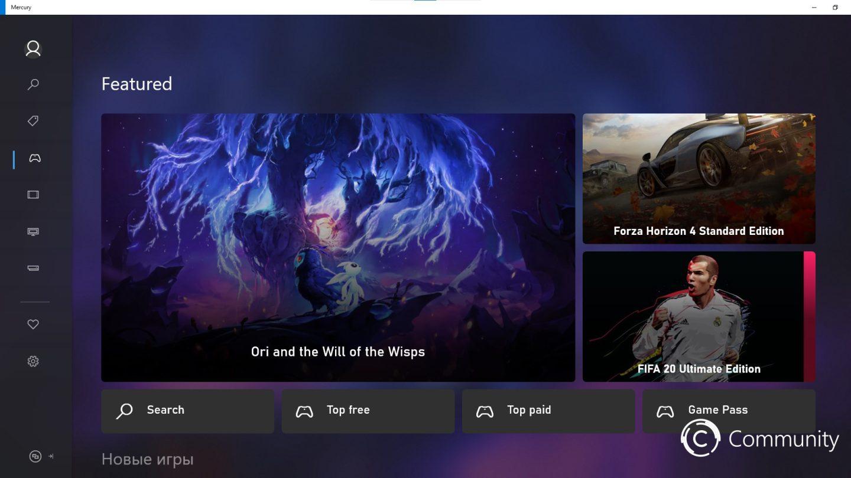 Xbox Series X leaked videos