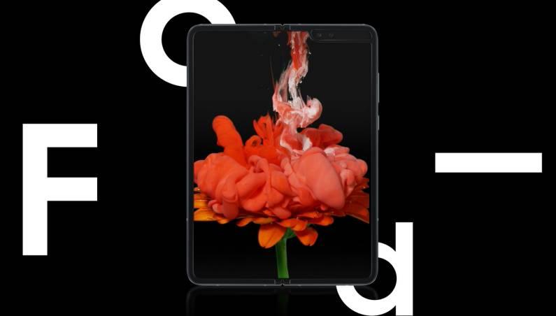 Galaxy Z Fold 2 leak