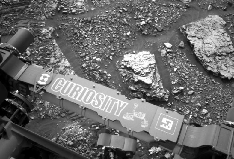 curiosity drilling target
