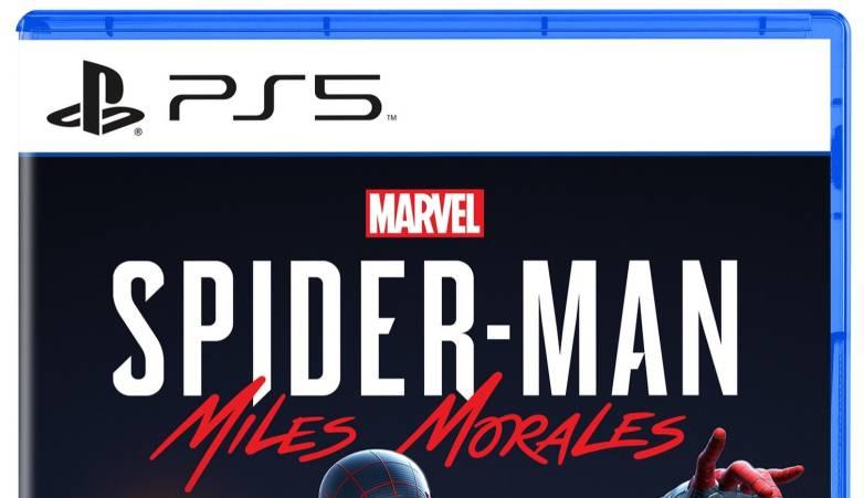 PS5 update