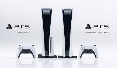 PS5 Leaks