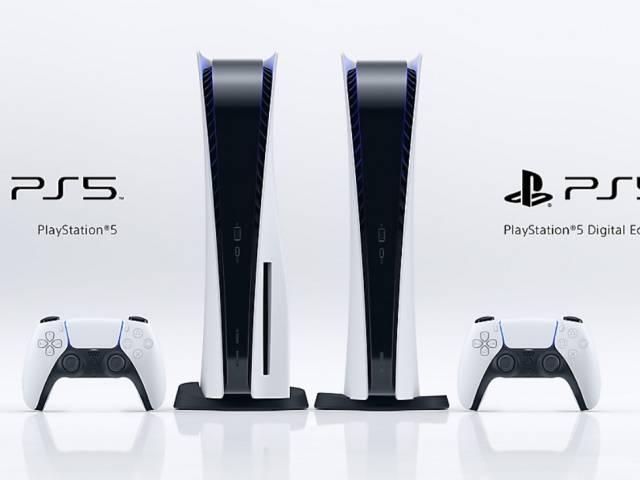 PS5 Backwards Compatibility