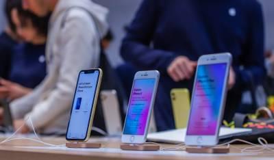 Apple Stores Open