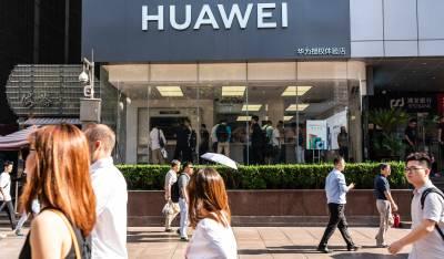 Huawei Espionage Claims