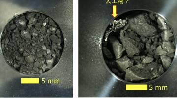 asteroid samples