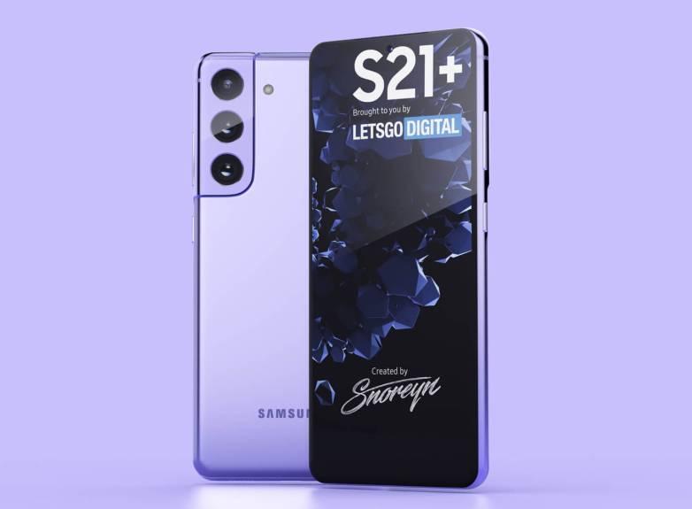 Galaxy S21 Specs