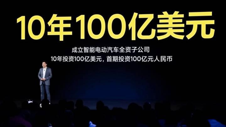 Xiaomi Electric Car