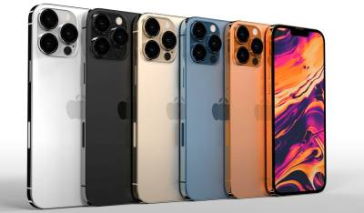 iPhone 13 Pro Max Rumors