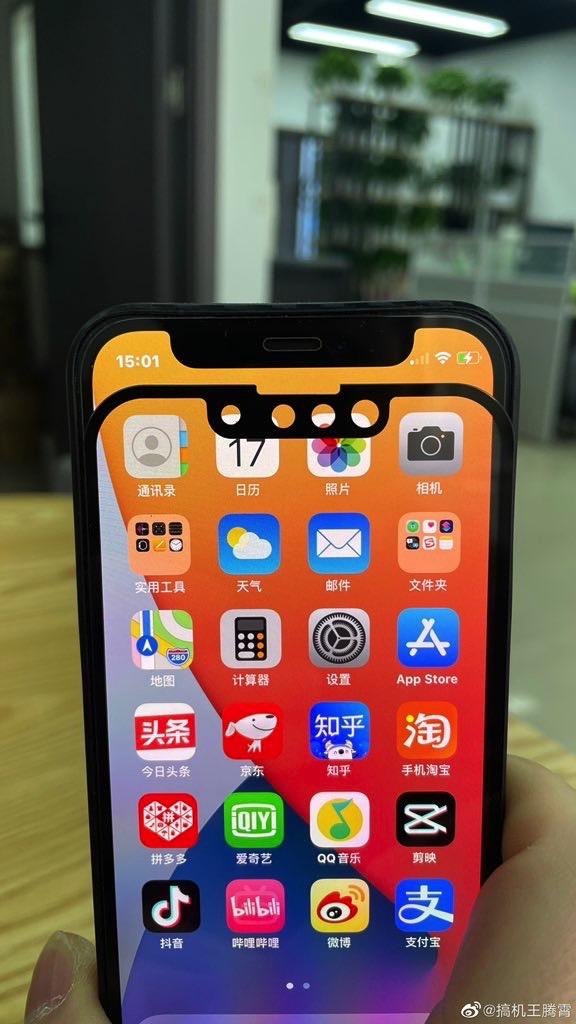 iPhone 13 Notch Leak
