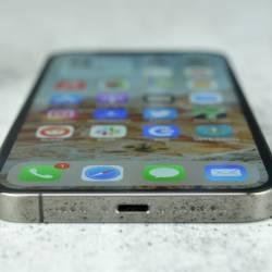 iPhone Pegasus