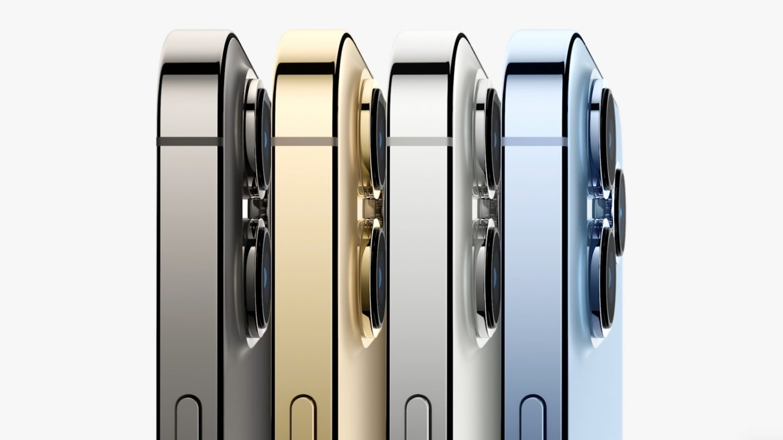iPhone Foldable